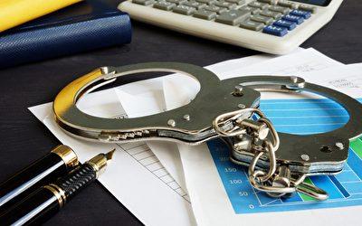 Steuerhinterziehung melden: Anwaltschaftliche Begleitung lohnt sich!